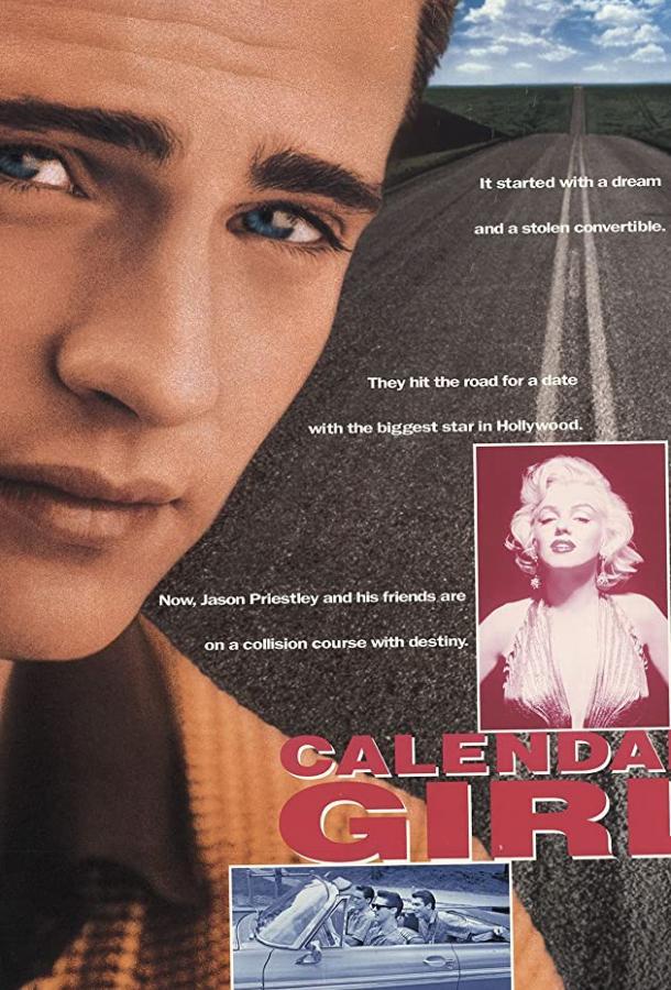 Девушка из календаря / Calendar Girl (1993)