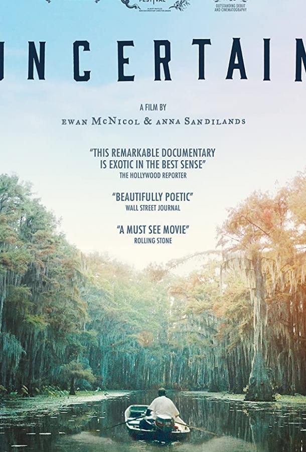 Юнсертейн / Uncertain (2015)