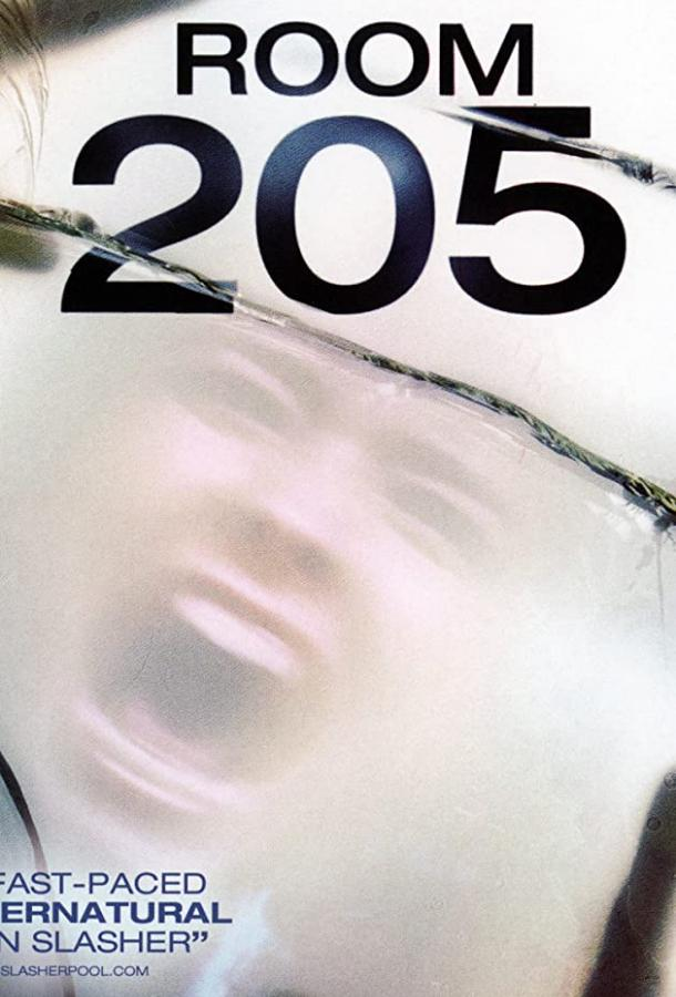 Комната 205 / Kollegiet (2007)