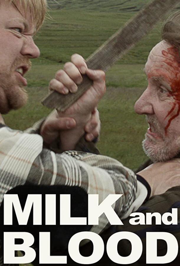 Молоко и кровь / Milk and Blood (2014)