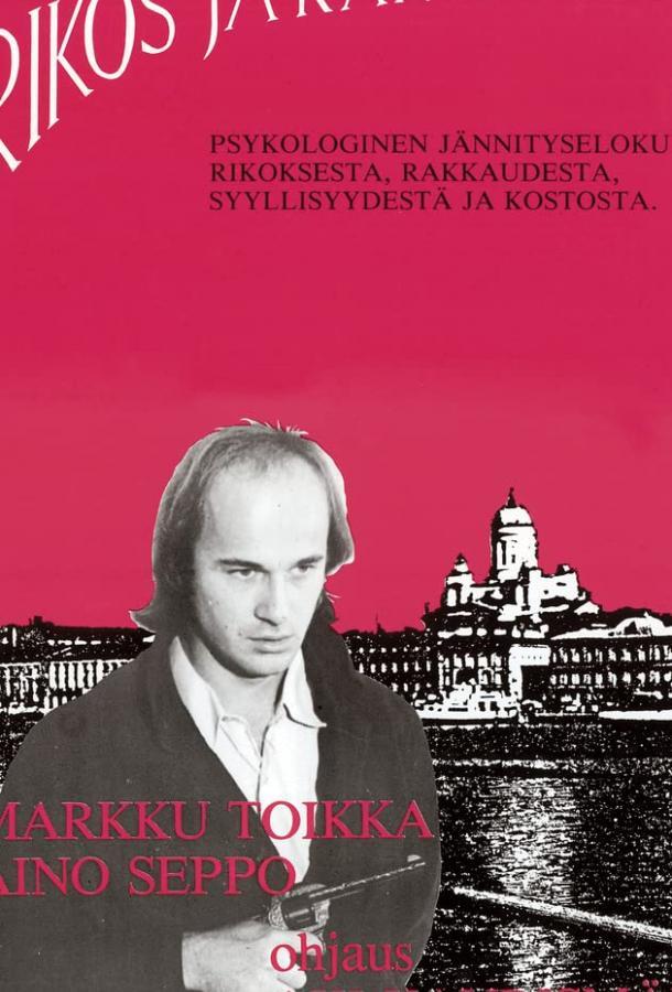 Преступление и наказание / Rikos ja rangaistus (1983)