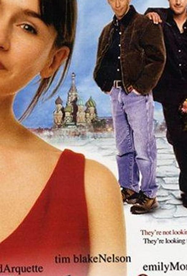 Зарубежный роман / A Foreign Affair (2003)