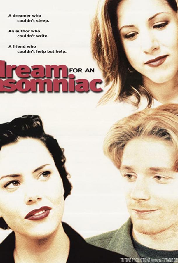 Принц из снов / Dream for an Insomniac (1996)