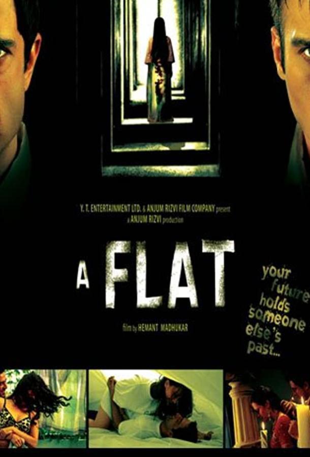 Квартира / A Flat (2010)