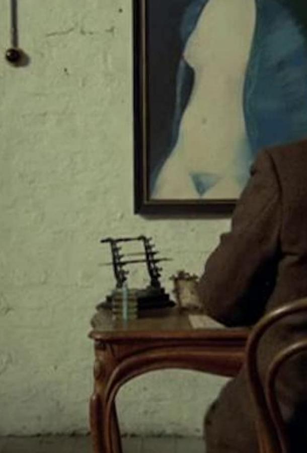 Красавица (1973)