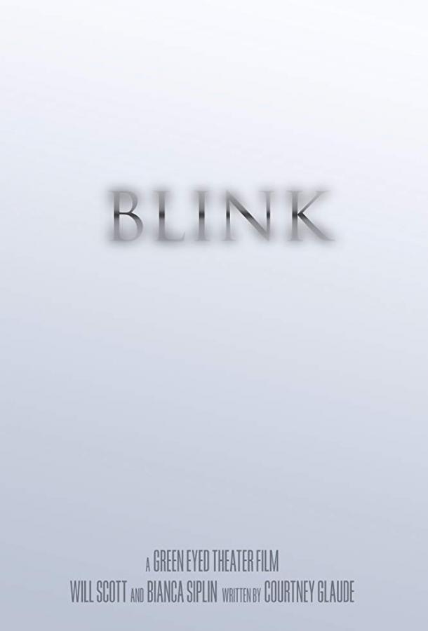 Миг / Blink (2018)