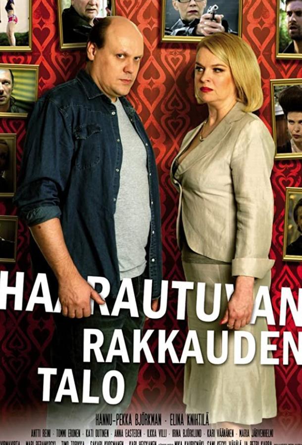 Развод по-фински, или Дом, где растет любовь (2009)