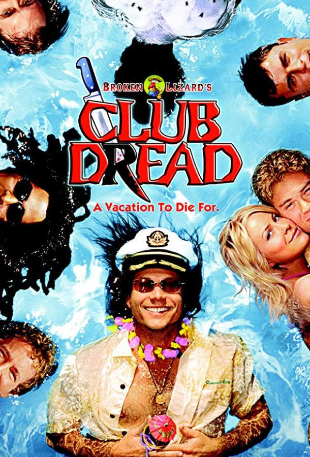 Клуб страха / Club Dread (2004)