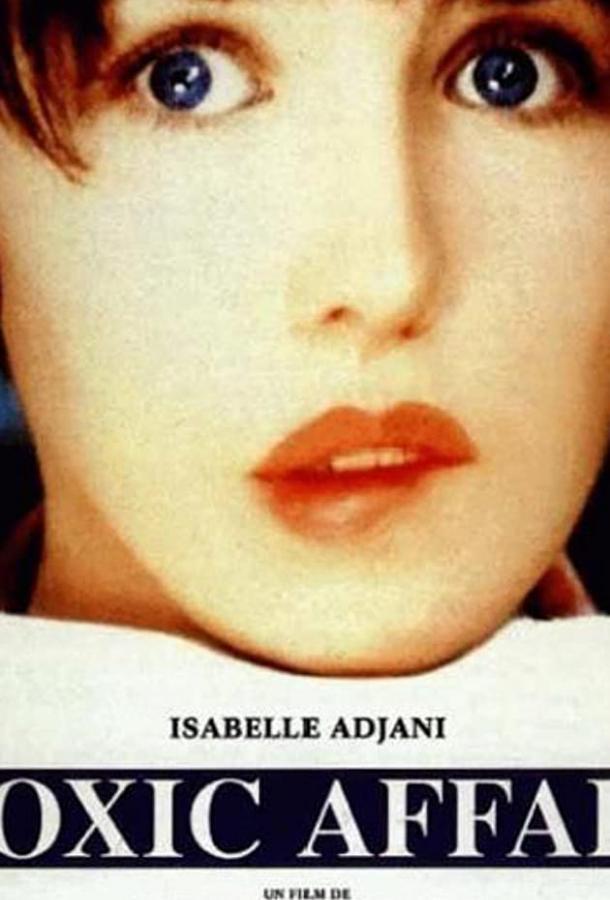 Ядовитое дело (1993)