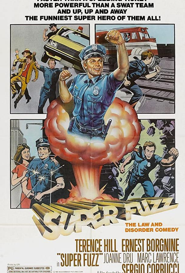 Суперполицейский / Poliziotto superpiù (1980)