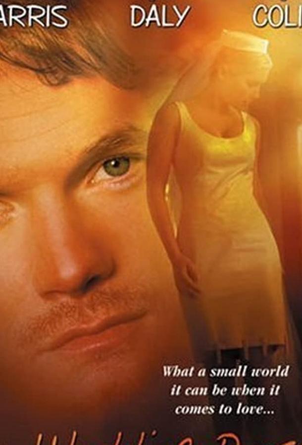Свадебные платья (ТВ) (2001)