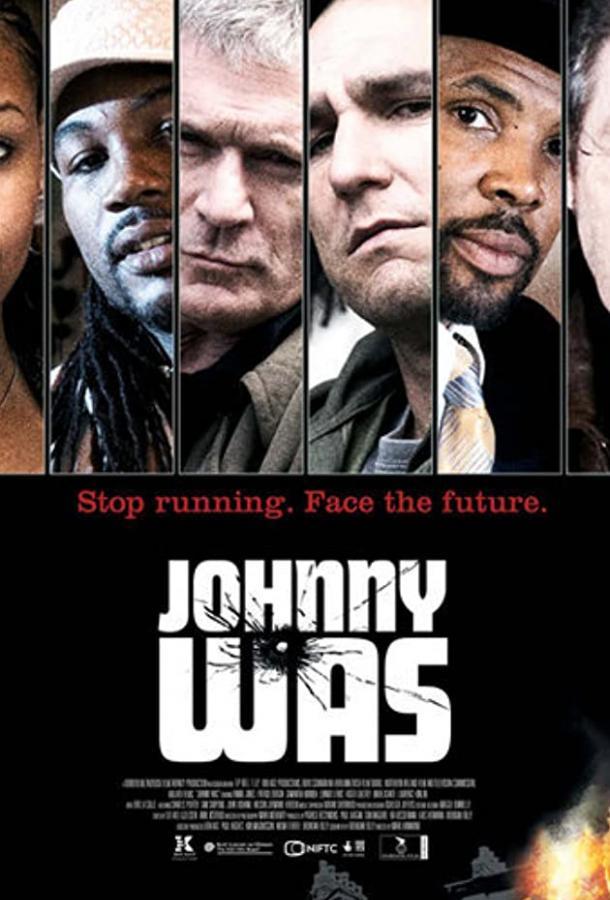 Джонни Динамит (2005)