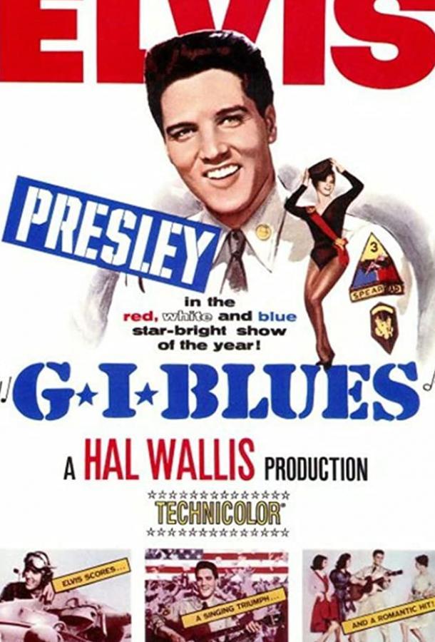 Солдатский блюз / G.I. Blues (1960)