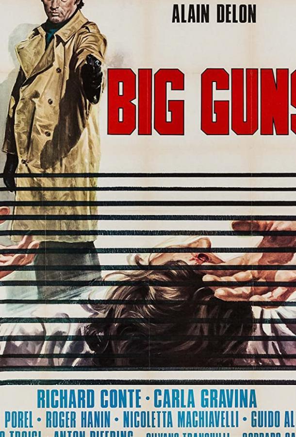 Крупный калибр / Tony Arzenta (Big Guns) (1973)