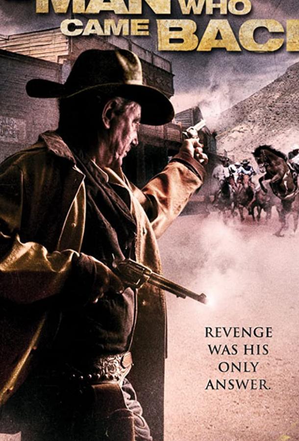 Расплата кровью / The Man Who Came Back (2008)