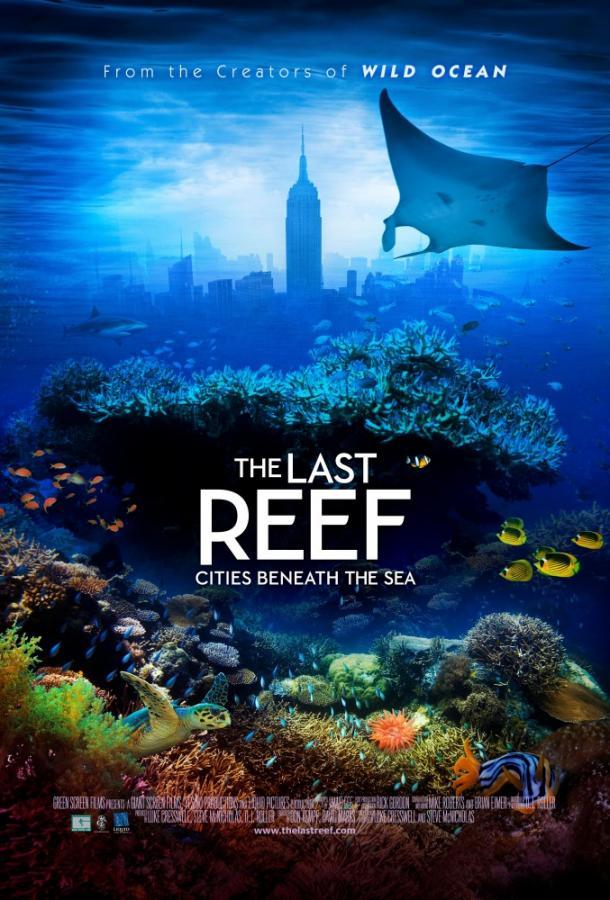 Последний риф / The Last Reef (2012)