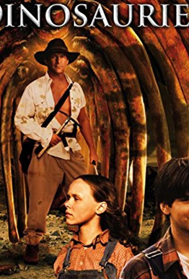Охотник на динозавров (ТВ) / The Dinosaur Hunter (2000)