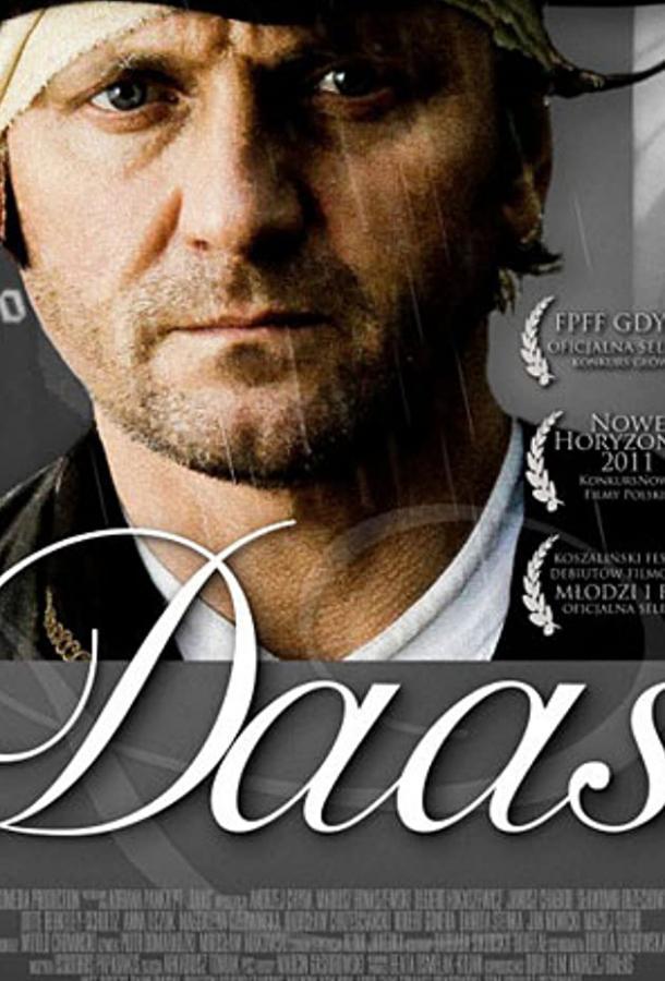 Даас / Daas (2011)