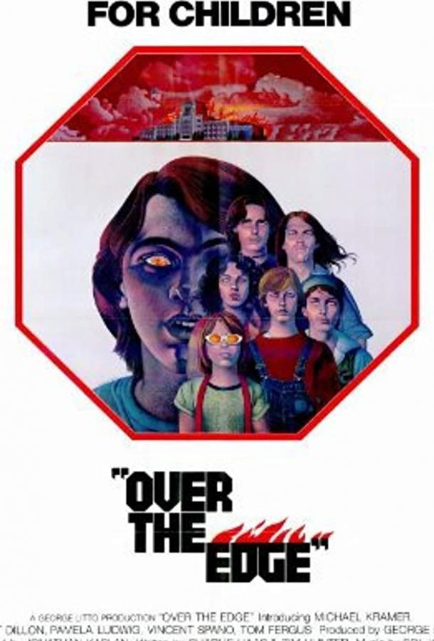 Через край / Over the Edge (1979)