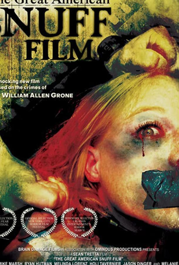 Великий американский фильм об убийствах / The Great American Snuff Film (2004)