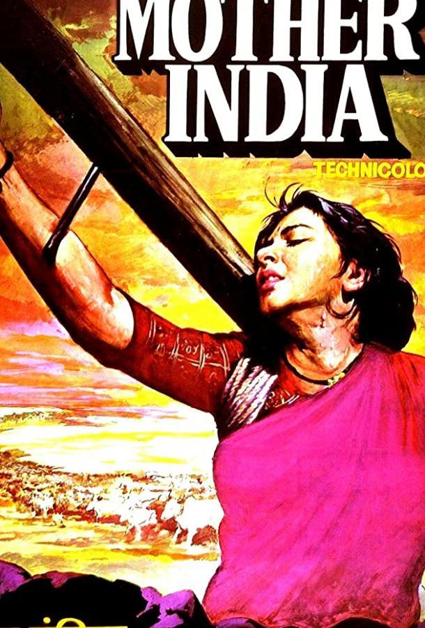 Мать Индия (1957) DVDRIP