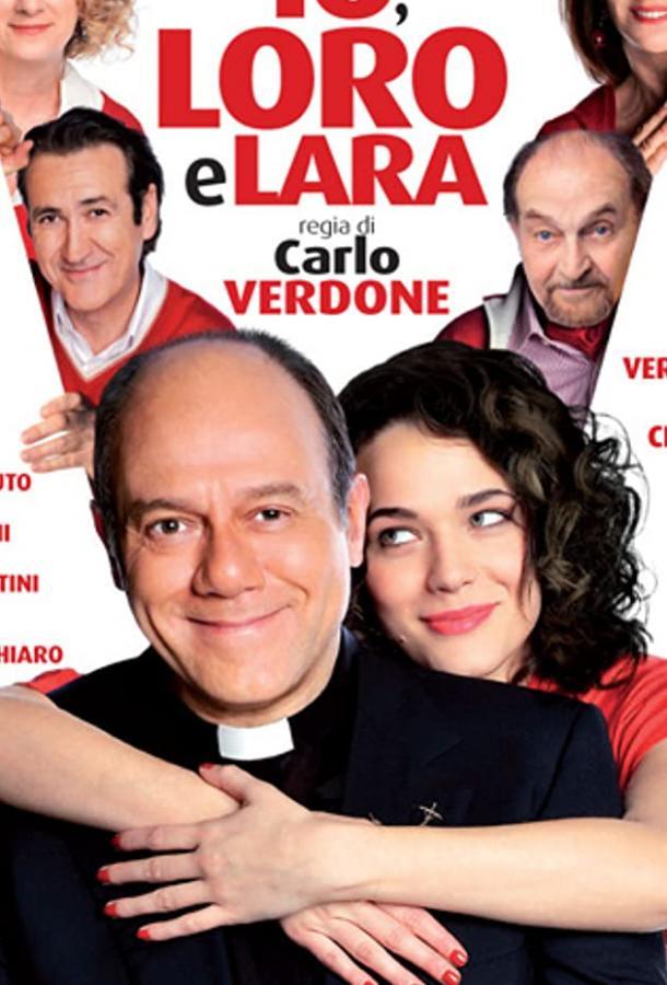 Роковая Лара / Io, loro e Lara (2009)