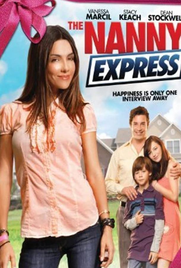 Экспресс из нянь (ТВ) / The Nanny Express (2008)