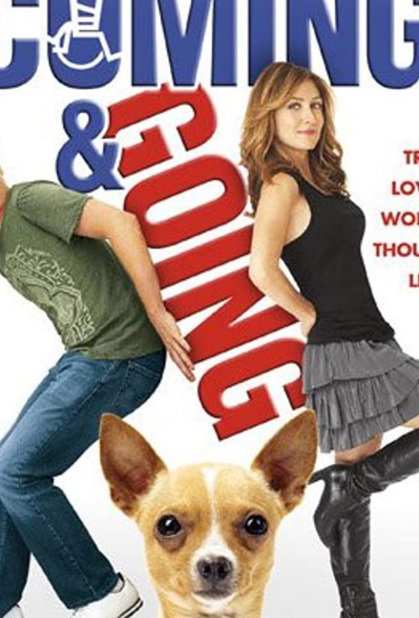 Диагноз любовь 2011 смотреть онлайн в хорошем качестве