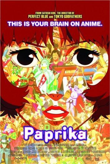 Паприка / Paprika (2006)