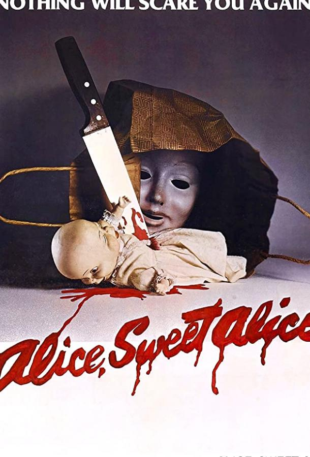 Элис, милая Элис (1976)