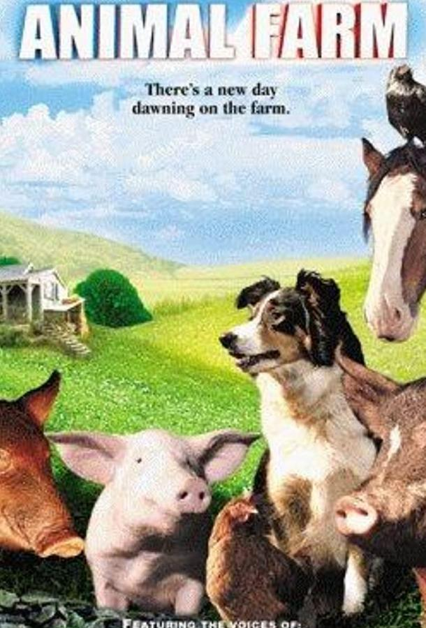 Скотный двор (ТВ) / Animal Farm (1999)