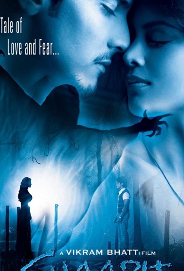 Проклятие / Shaapit: The Cursed (2010)