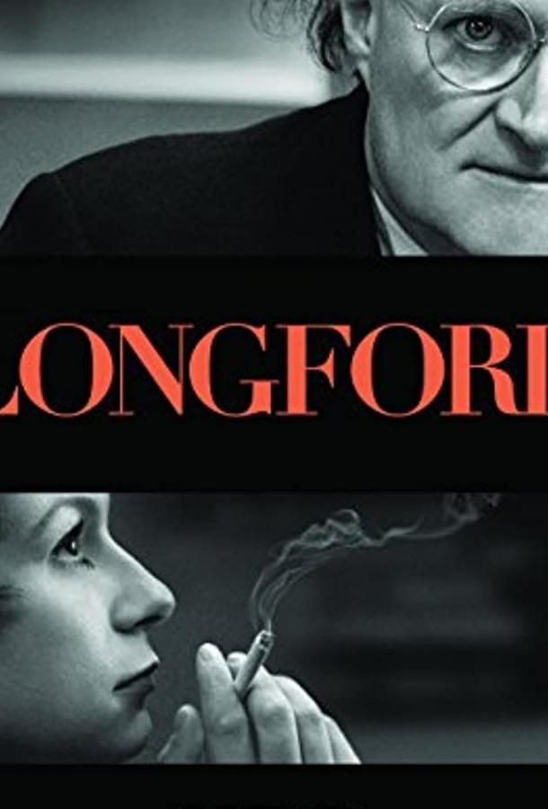 Из добрых побуждений (ТВ) / Longford (2006)
