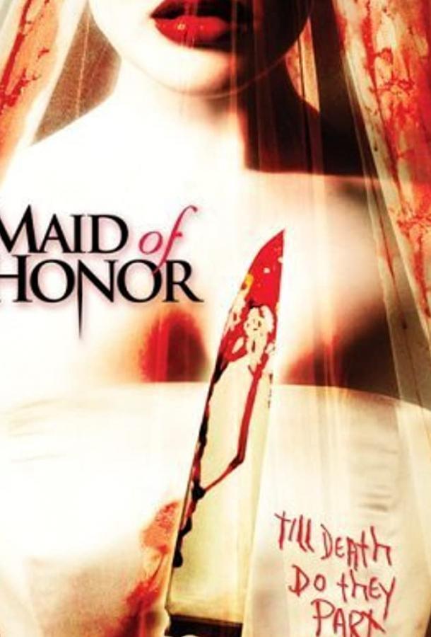 Подружка невесты (ТВ) / Maid of Honor (2006)
