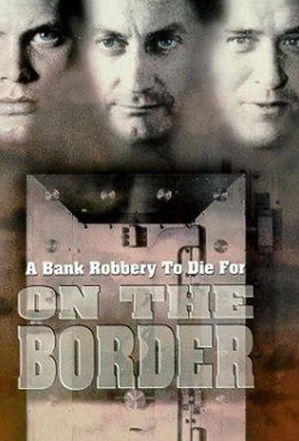 На границе (ТВ) / On the Border (1998)
