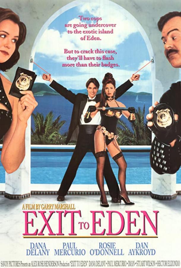 Выход к Раю / Exit to Eden (1994)