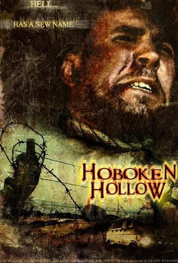 Затерянный город / Hoboken Hollow (2006)