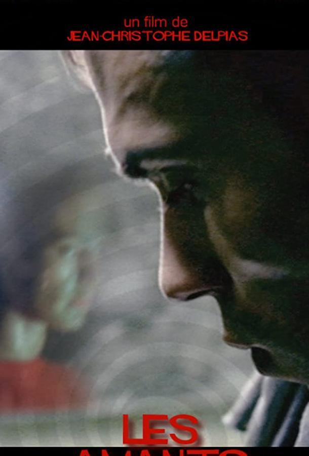 Разбившаяся любовь (ТВ) / Les amants naufragés (2010)