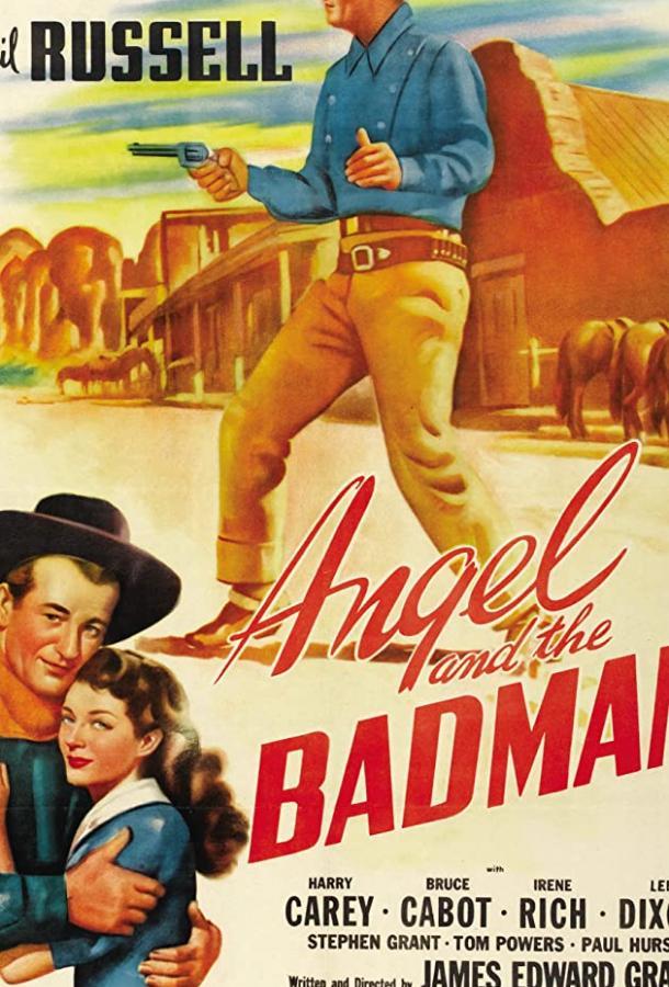 Ангел и негодяй / Angel and the Badman (1947)