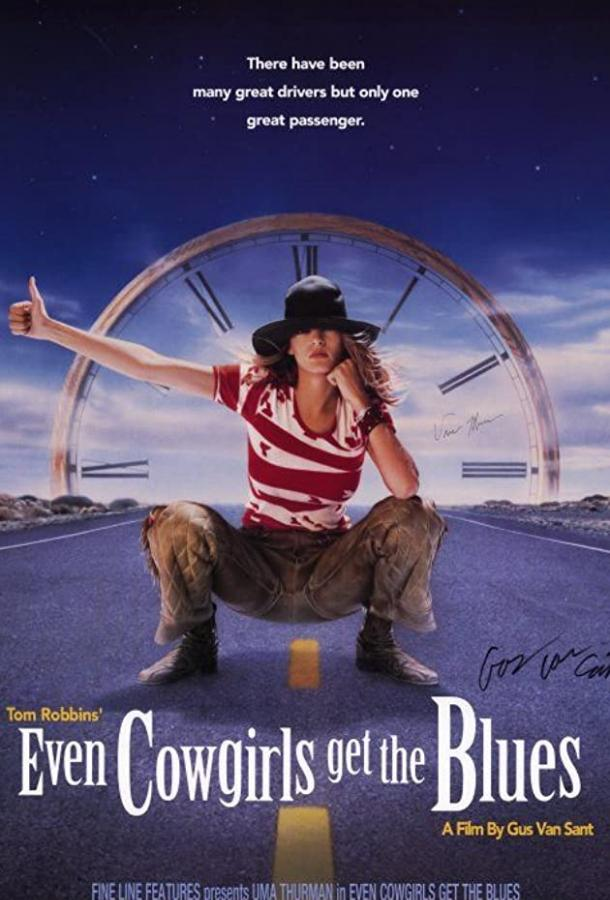 Даже девушки-ковбои иногда грустят / Even Cowgirls Get the Blues (1993)