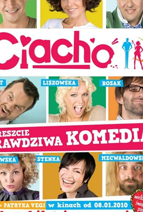 Торт / Ciacho (2010)
