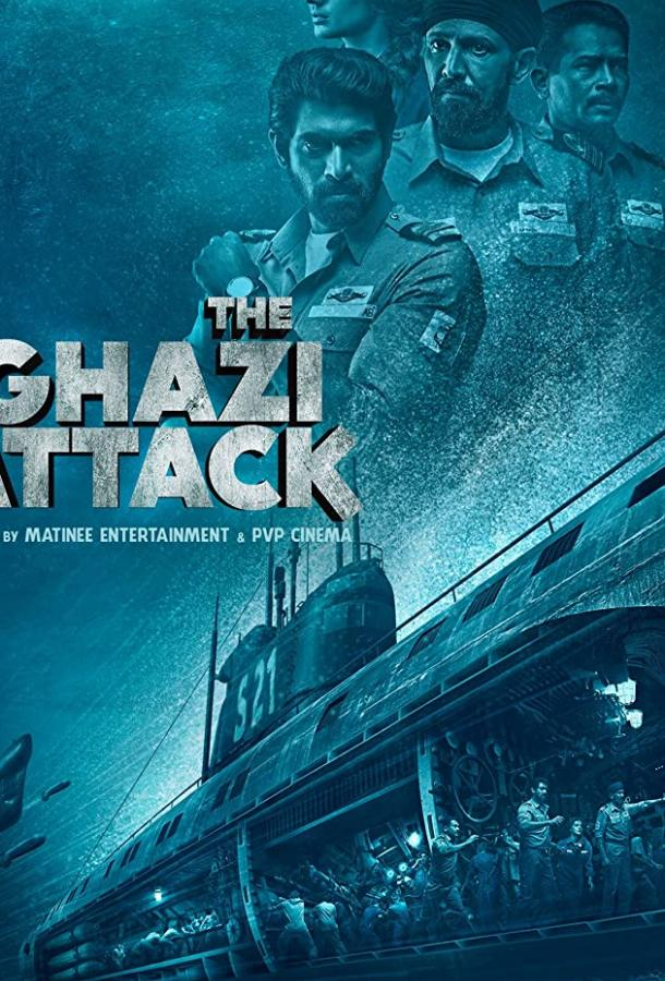 Нападение Гхази / The Ghazi Attack (2017)
