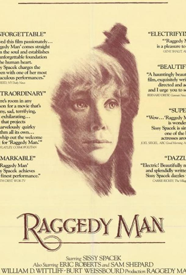 Бродяга / Raggedy Man (1981)