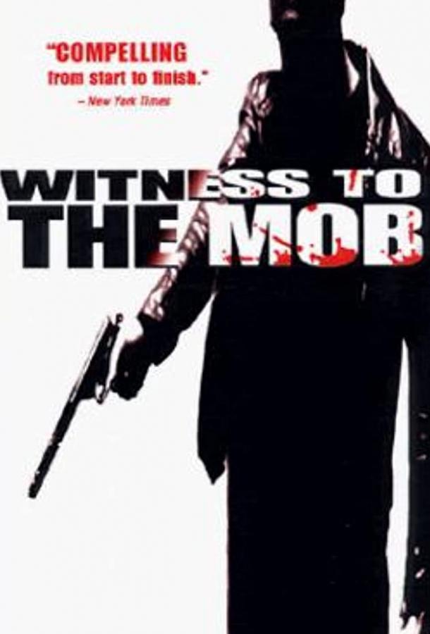 Свидетель против мафии (ТВ) / Witness to the Mob (1998)