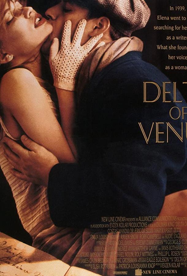 Дельта Венеры / Delta of Venus (1995)