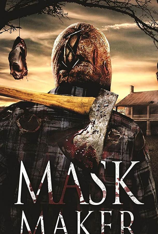 Маскарад / Maskerade (2009)
