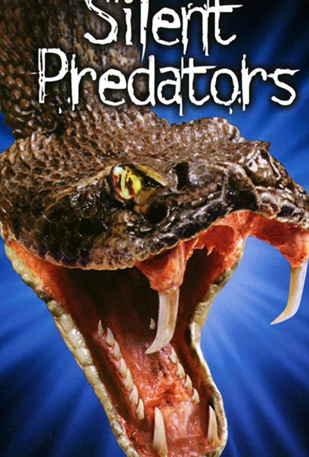 Бесшумные хищники (ТВ) / Silent Predators (1999)