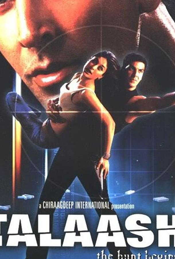 В поисках возмездия (2003) DVDRIP