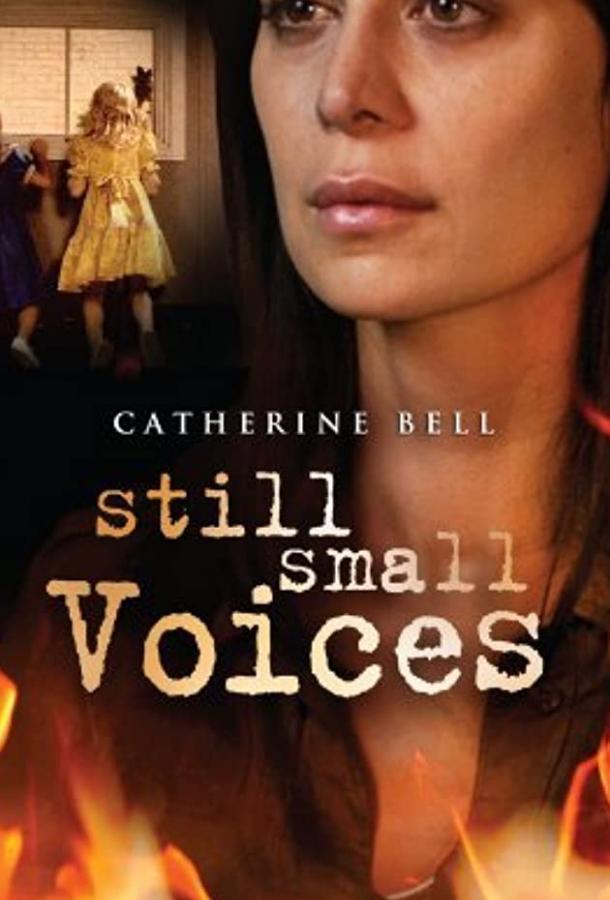 Тихие голоса прошлого (ТВ) (2007)
