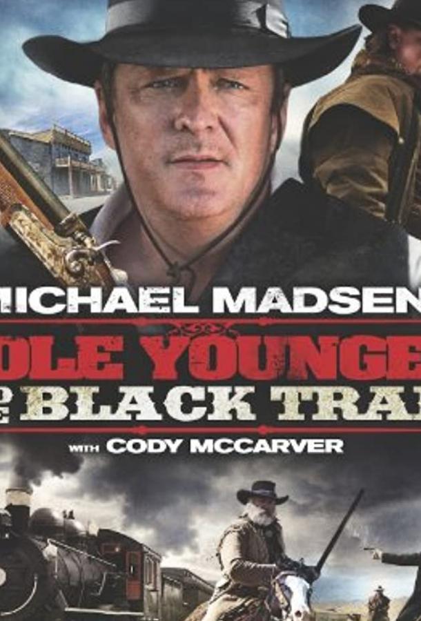 Коул младший и черный поезд / Cole Younger & The Black Train (2012)